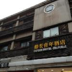Captain International Youth Hostel (Pudong Zhangyang) resmi