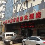 Foto de QingDao Charming Coast Business Hotel