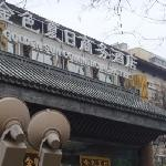 Photo of Beijing Golden Sun Commercial Hotel