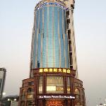 صورة فوتوغرافية لـ ‪BEST WESTERN Premier Qingdao Kilin Crown Hotel‬