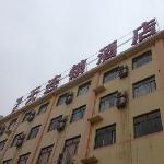 Foto de 7 Days Inn Changsha Yuelushan Huda