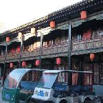 Photo of Hongfa Folk Hotel