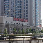 Photo of Beijing Foreign Experts Building