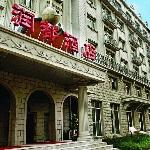 Bilde fra Starway Hotel Beijing Railway West Station