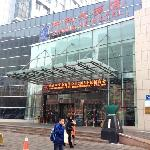 Photo of Zhonghe Hotel