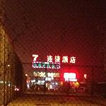 Foto de 7 Days Inn (Guangzhou Beijing Road)