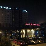 Photo of Haiwaihai International Hotel