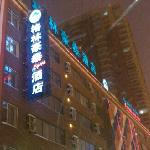 Фотография Green Tree Inn (Jilin Shiji Square)