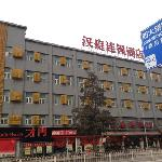 Photo of Hanting Express Beijing China Central Place
