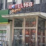 Foto de Motel 168 Beijing South Railway Station