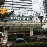 Shenzhou International Hotel Foto