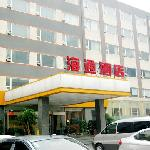 Haitong Business Hotel