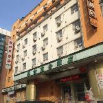 Huiheyuan Business Hotel의 사진