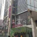 Xinzhongguan Shopping Center