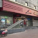 Photo of BeiJing Pizza Hut (DongZhiMen)