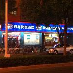 Photo of Hanting Express Inn Zhangjiagang Jiyang Road
