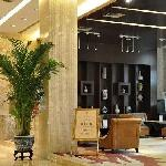 Photo of Beijing Shijingshan HNA Grand Hotel