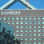 Foto di Changbaishan International Hotel