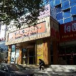Dreams Travel Hostel Beijing South Main Street resmi