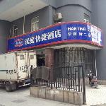 Photo de Hanting Express (Wuxi Zhongshan Road)