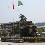 Φωτογραφία: Lushan Tianmu Hotspring Holiday Village Hotel