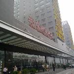 Foto de Yulong International Hotel