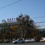 Photo de Diaoyutai Hotel