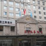 Photo de Dongjiao Minxiang Hotel