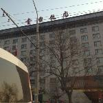 Photo of Jintai Hotel