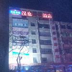 Photo of Hanting Inns & Hotels (Dalian Heishijiao)