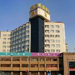 Photo de Crown International Hotel