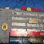 Φωτογραφία: Super 8 Beijing Xizhimen Jiaoda East Road