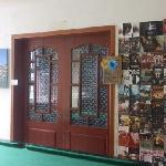 Photo of Holly's Hostel
