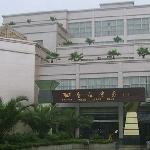Wangjiang International Hotel resmi