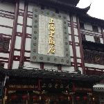 Photo de Shanghai Classical Hotel