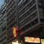 Photo of Mongkok Railei Hotel Hong Kong