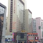 East China Hotel Shanghai resmi