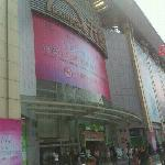Rainbow Shopping Mall (Bao ' an undertaking)