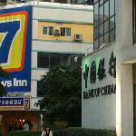 7 Days Inn Shantou Jinsha Road resmi
