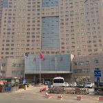 Photo de Fuxin Hotel