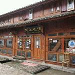 Φωτογραφία: Lijiang Memory of March Youth Hostel