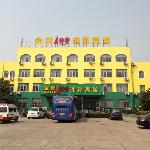 Golden Lion 100 Supermarket Hotel (Qingdao Huayang Road)의 사진