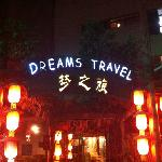 Photo of Dreams Travel International Youth Hostel