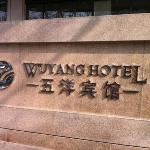 Foto de Wuyang International Hotel