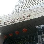 Foto de Kairongdu International Hotel Guangzhou