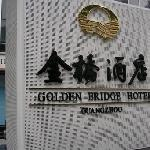 Photo de Golden Bridge Hotel