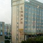 Photo de Heroyear Hotel