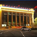 Photo of Qinghai Victory Hotel
