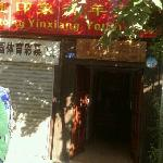 Φωτογραφία: Mingtong Yingxiang Youth Hotel (Kunming Beijing Road)