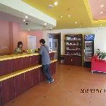 Foto de Home Inn Haimen Renmin Middle Road